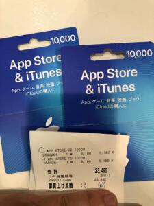 iTunes安売り